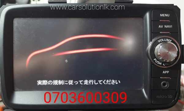 SUZUKI WAGON R MAP SD CARD