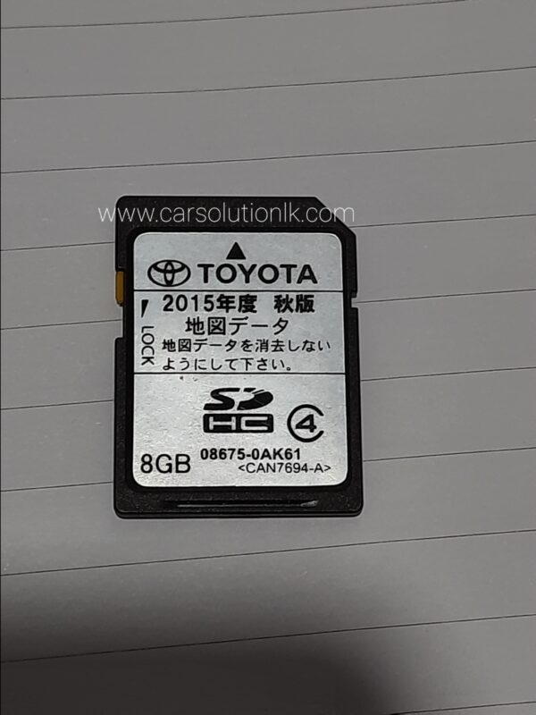 NSCP-W64 MAP SD CARD