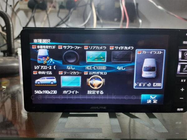 ALPINE VIE-700W Player Map SD Card