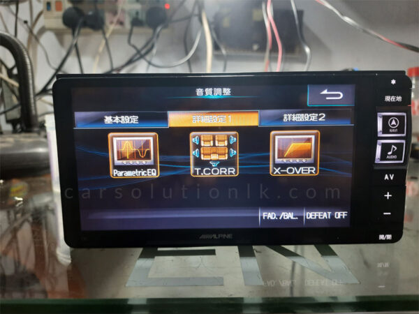 ALPINE VIE-7D Player Map SD Card