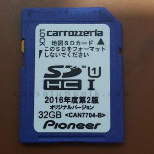 CARROZERIA CW-900 MAP SD CARD