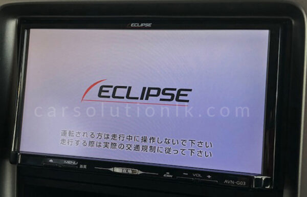 ECLIPSE AVN G03 Player Map SD Card