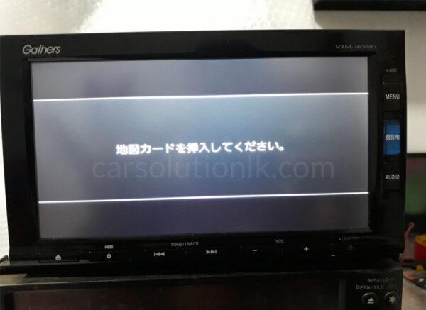 Honda VXM-185 Player SD Card