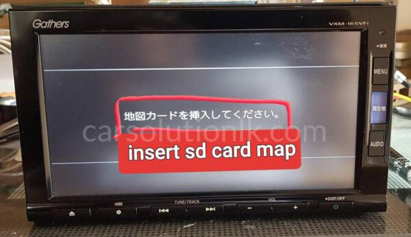 Honda vxm-175 Player SD Card