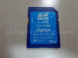 MC315 MAP SD CARD