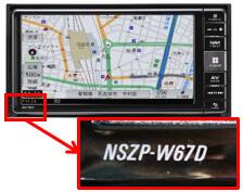 Toyota NSZP-W67D SD