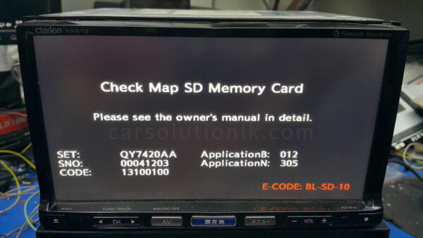 NX712 player Map SD Card