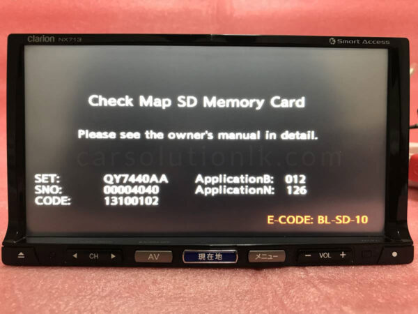 NX713 player Map SD Card