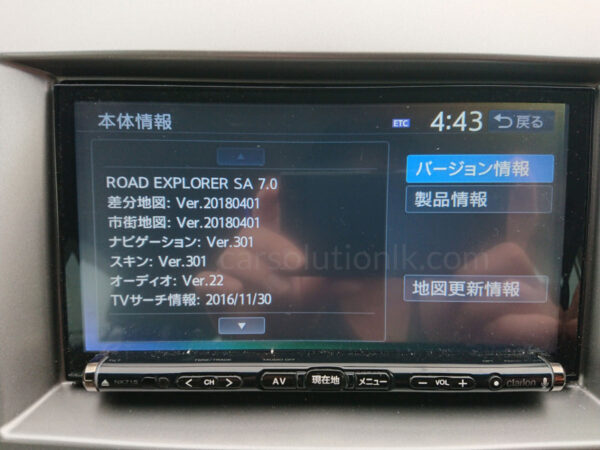 CLARION NX715 Player Map SD Card