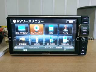 VIE-007WV-B Player Map SD Card