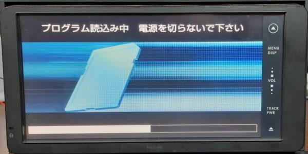 NSDD-W61 MAP SD CARD