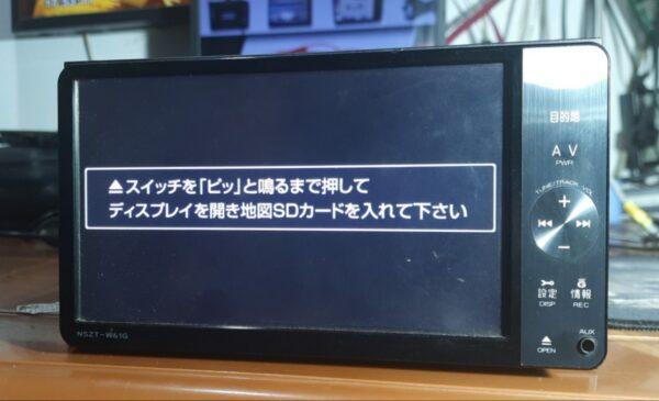 NSZT-W61G MAP SD CARD