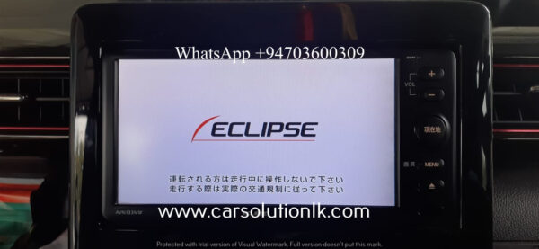 ECLIPSE AVN-133MRC MAP SD CARD