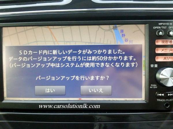 MP311 MAP SD CARD
