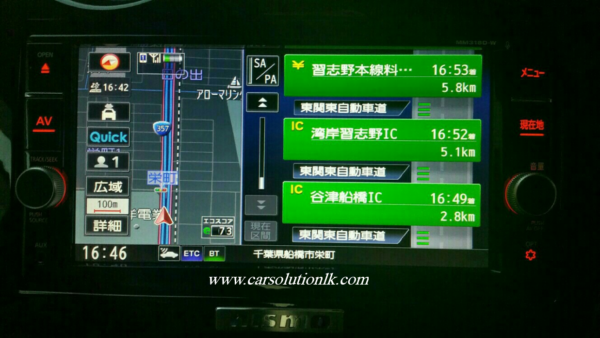 MM318 MAP SD CARD