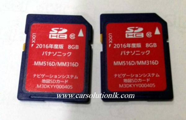 MM516 MAP SD CARD