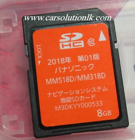 MM518 MAP SD CARD