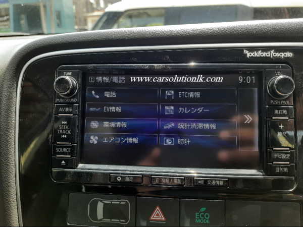 MITSUBISHI JI2 MAP SD CARD