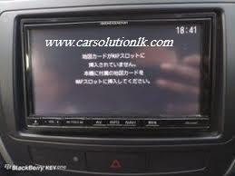 MITSUBISHI NR-MZ80 MAP SD CARD