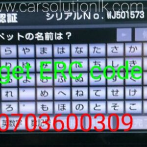 TOYOTA ERC CALCULATOR ANDROID