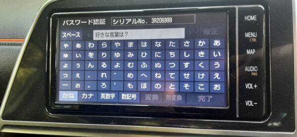 NSZT-W68T UNLOCK